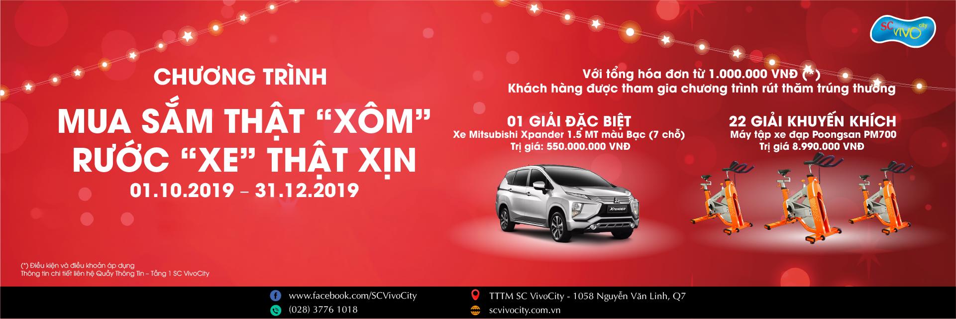 Xmas Promotion