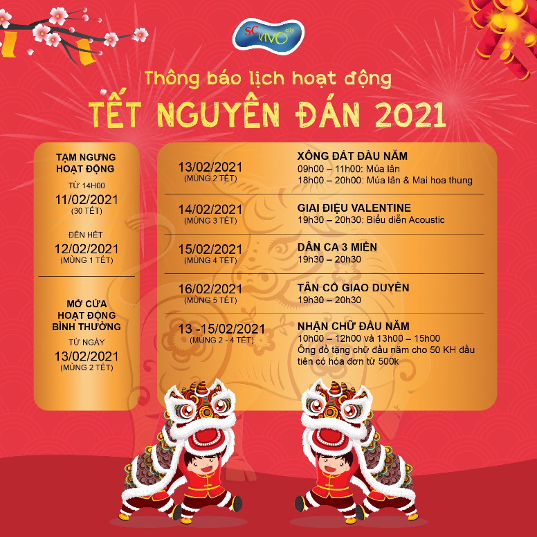 NOTICE OF OPERATION TIME DURING LUNAR NEW YEAR 2021
